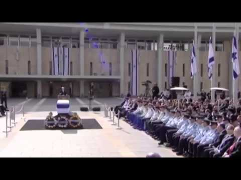 Biden Gives Eulogy at Ariel Sharon's Funeral 'He Had a North Star'291