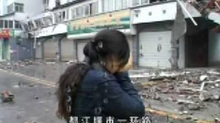 512 地震纪实 都江堰 实拍 四川 大 地震