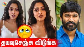 ஏன் Dhanush-ah இழுக்குறீங்க! |  Amala Paul clarifies her divorce with AL Vijay | Tamil news