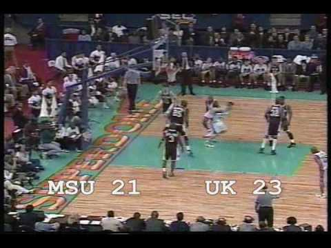 1996 SEC Tournament Championship Game: Mississippi State vs Kentucky