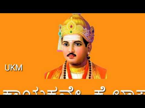 Vachana by sonu nigam