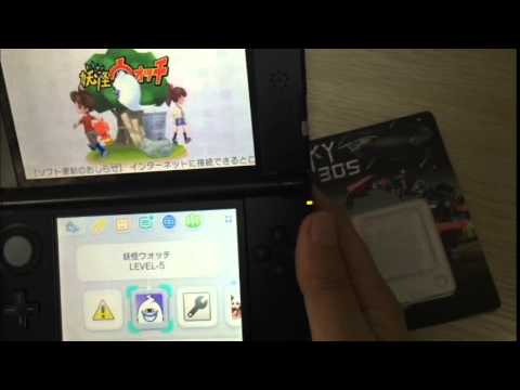 how to add games to sky3ds