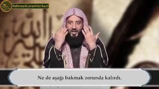 Peygamberimiz (ﷺ) in Fiziksel Tarifi (Şemail-i Şerif) - Wahaj Tarin
