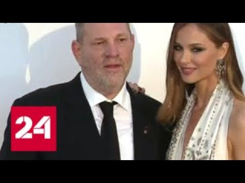 Секс-скандал в Голливуде: продюсером займется ФБР - Россия 24