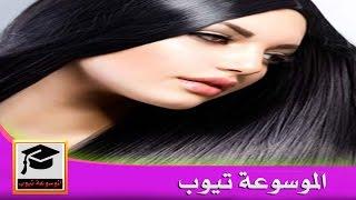 افضل فيتامين للشعر  تعرف على فيتامينات لتقوية الشعر