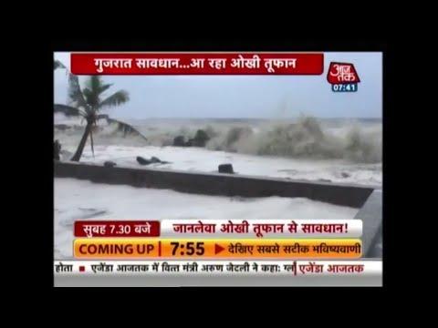 Cyclone Ockhi To Head Towards Gujarat and Karnatka, Alert Issued