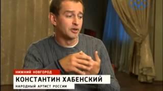 """Хабенский сыграл свою лучшую роль """"Географ глобус пропил"""""""