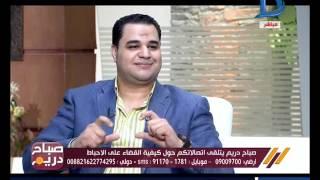 شاهد.. خبير نفسي: نسب الطلاق ترتفع في المجتمع المصري خلال الصيف.. لهذه الأسباب !!