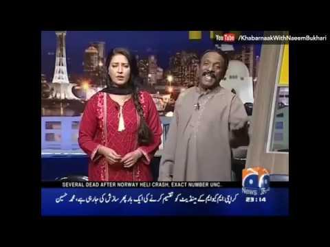Khabarnaak 29 April 2016 خبرناک Mustafa Kamal Dummy Geo News