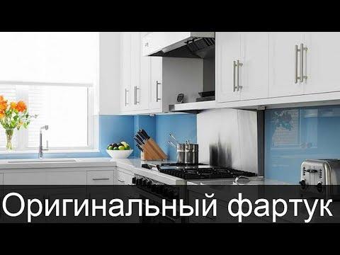 Добавим красок, яркости на кухне: скинали для оформления рабочей зоны