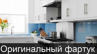 видео Стеклянные мойки для кухни