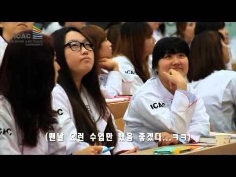 한눈에 보는 인천문예전문학교 (Incheon Culture & Art College)