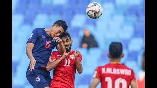 Highlights: Bahrain 0-1 Thailand (AFC Asian Cup UAE 2019: Group Stage)