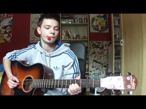 One Direction-Summer Love (Acoustic Guitar Cover)