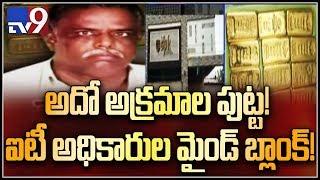 IT raids on offices, properties belonging to TN highways contractor TV9