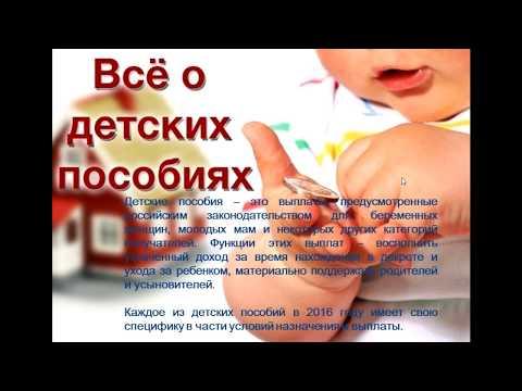 Единый государственный фонд социального страхования ПМР