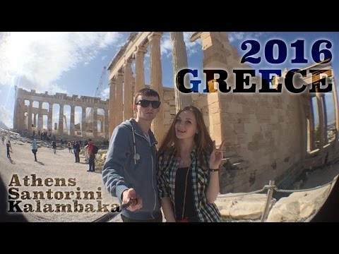 Greece Travel 2016