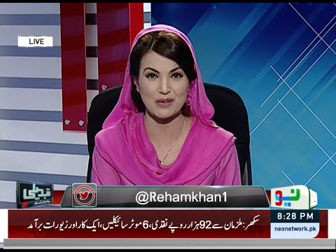 Tabdeeli Reham Khan Kay Saath 27 April 2016 | Neo News