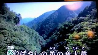 五ッ木望郷歌「高野けんじ」