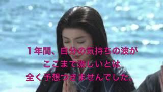 仲間由紀恵 女優20周年 インタビューです。ひとつひとつ真剣に取り組...