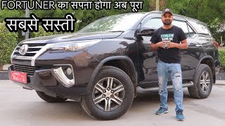 Toyota Fortuner Facelift For Sale | Preowned Luxury Suv Car | My Country My Ride