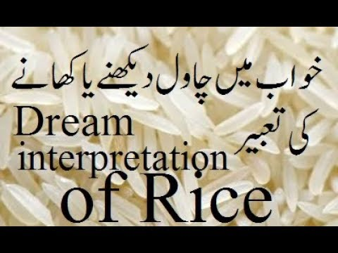 Khwab mein chawal dekhne ya khane ki tabeer | Interpretation of Rice in  your dream