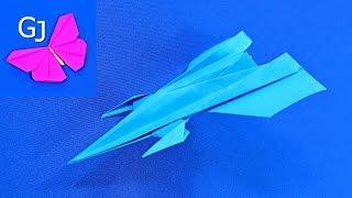 Оригами самолёт перехватчик ~ Как сделать самолет из бумаги своими руками(Как сделать оригами самолет-перехватчик — еще одну футуристическую конструкцию сверхзвукового военного..., 2016-10-11T14:34:11.000Z)