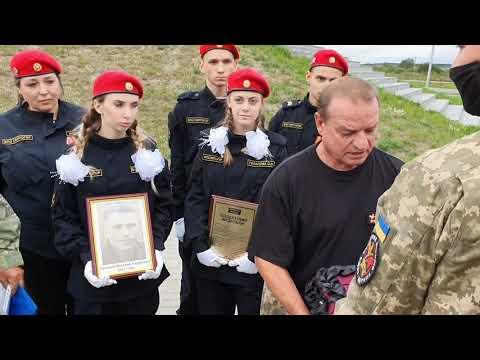 Как поисковики России и Украины передавали останки красноармейцев на границе двух стран