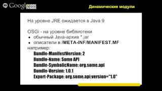 IT Лаборатория - Java - OSGi