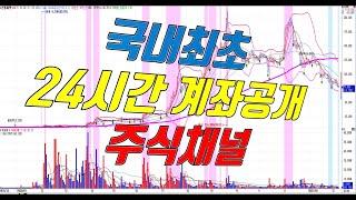 채널홍보영상l세중 한국항공우주 세진중공업 한국화장품 세…