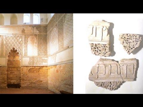 Vivian Mann: Defining Jewish Islamic Art vs. Muslim Art