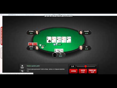 Сильные Руки Покер