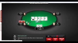 Big Hands Poker Challenge - умеете ли Вы разыгрывать сильные руки? Прохождения