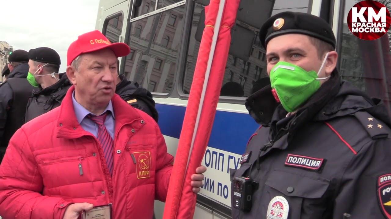 Задержание депутатов КПРФ на 9 мая (Полное видео)