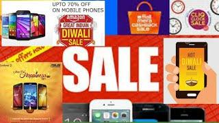 Diwali Dhamaka Offers|| Smartphone Sale||Diwali 2017 sale||Amazon and Flipkart Compared||UTube