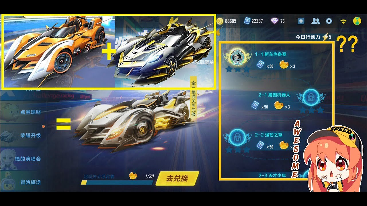 Limited Time Event Ultimate Glory Story Mode Qq Speed Mobile Youtube