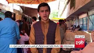 LEMAR NEWS 03 July 2018 /۱۳۹۷ د لمر خبرونه د چنګاښ ۱۲ نیته