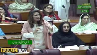 Andleeb Abbas speech in National Assembly | 26th September 2018
