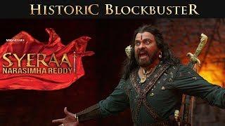 Sye Raa Narasimha Reddy - Historical Blockbuster | Promo 8| Chiranjeevi, Ram Charan | S