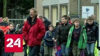 У голландских детей может оказаться не двое, а сразу четверо родителей