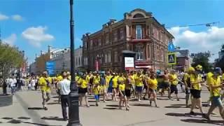 Svenske fans vid VM i Ryssland 2018