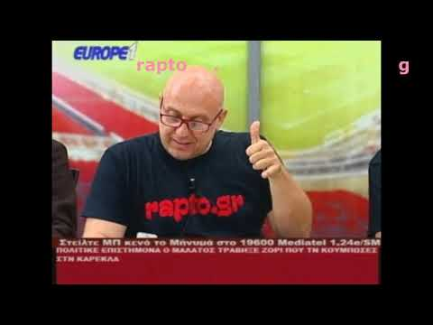 Ραπτό για νέο επιθετικό ΠΑΟΚ από Άρσεναλ. Θα πουληθεί Πρίγιοβιτς+Μαουρίτσιο?
