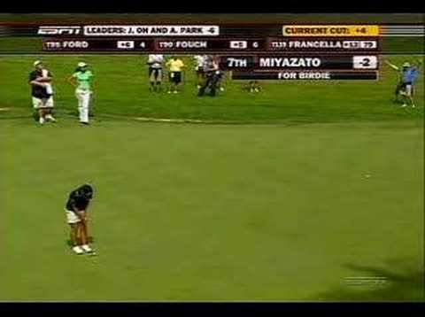 Ai Miyazato 2008 U.S. Open