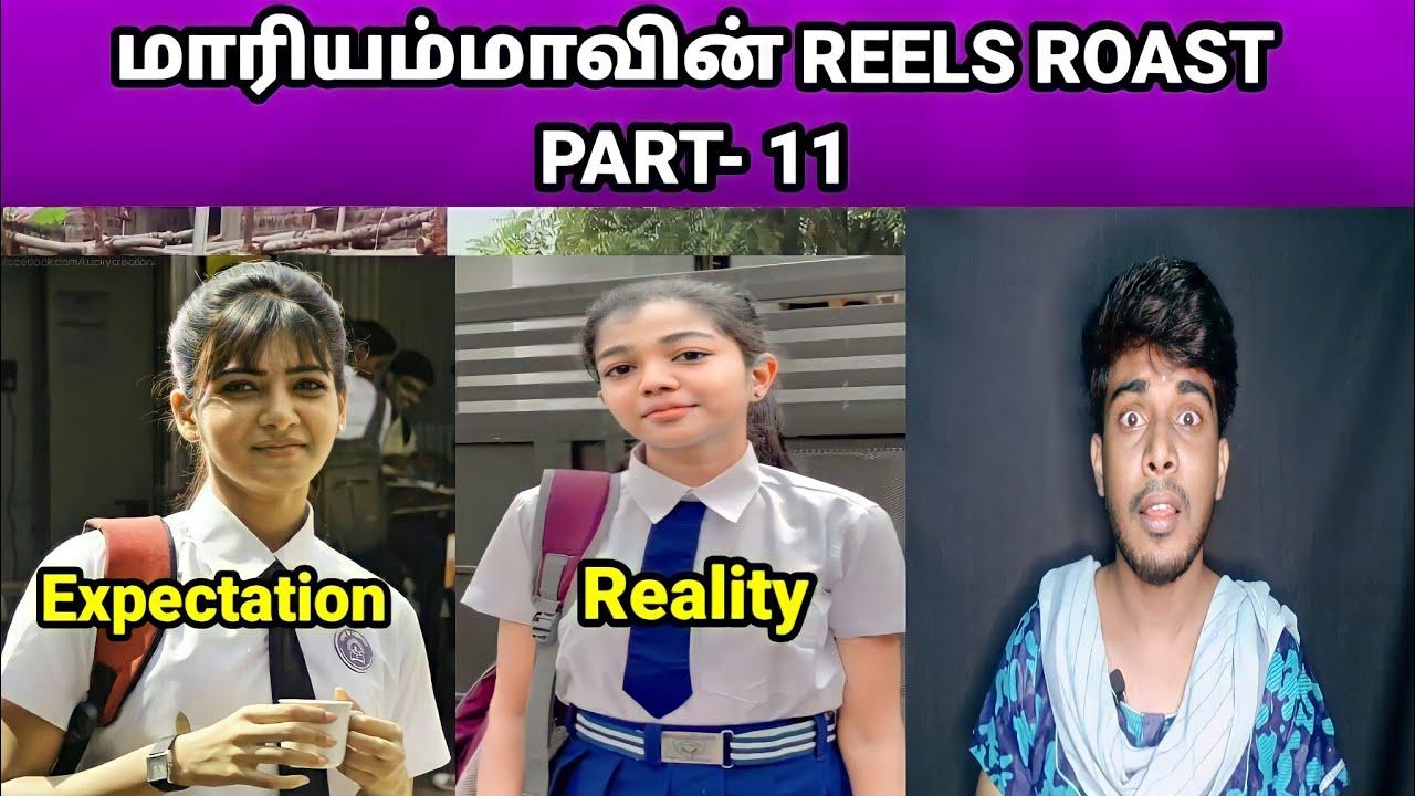 மாரியம்மாவின் REELS ROAST PART 11   Amala Shaji Reels Roast