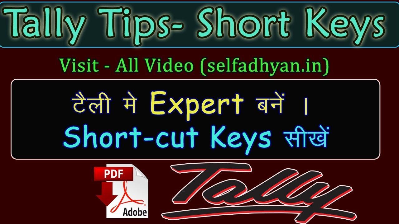 Learn Tally Erp 9 Pdf
