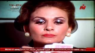 فيلم منزل العائلة المسمومة   فريد شوقي   يسرا   نادية لطفي   جودة عالية HD