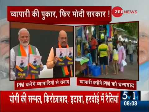 PM Modi to address traders and Businessmen from Delhi's Talkatora stadium