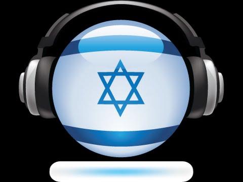 Israel Etat d'apartheid? Combien de chaines de radio sont en arabe en Israel? Surprise