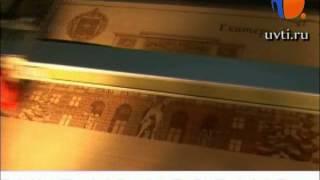 Лазерная гравировка в Екатеринбурге , Металл, дерево, пластик, кожа  Новый Цвет(Лазерная гравировка ТТ, СО2 в Екатеринбурге, гравировка на металле, стекле, пластике, орк стекле, дереве,..., 2014-10-13T07:17:51.000Z)
