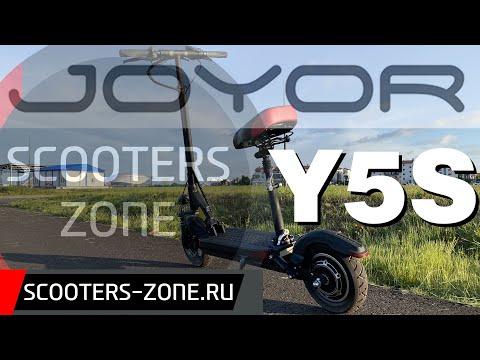Электросамокат Joyor Y5S